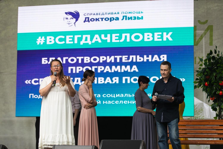 23 июня в Перовском парке #ВСЕГДАЧЕЛОВЕК показал инклюзивный спектакль