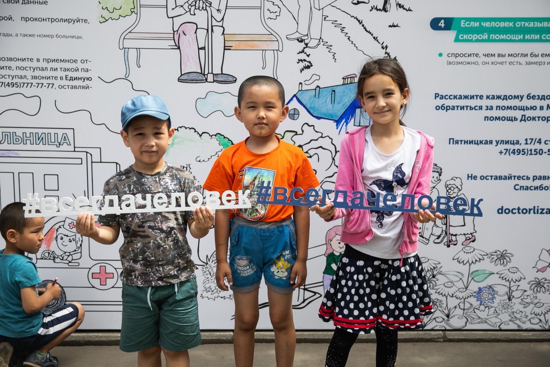 7 июля проект #ВСЕГДАЧЕЛОВЕК принял участие в Фестивале «Добрые люди»