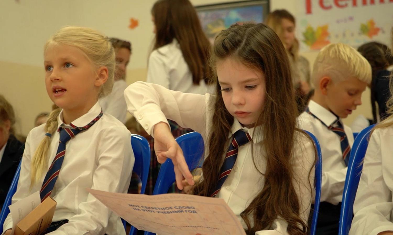 1 сентября прошел «Урок Доброты» в Международной школе «ИНТЕГРАЦИЯ XXI ВЕК»