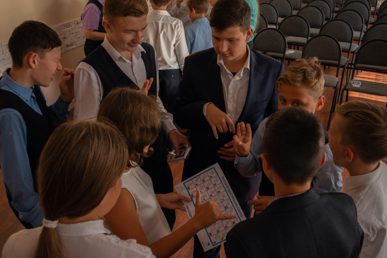 13 сентября для школьников Серпухова состоялся «Урок Доброты»
