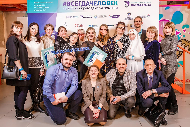 20 марта в Новосибирске прошло мероприятие #ВСЕГДАЧЕЛОВЕК: ПРАКТИКА СПРАВЕДЛИВОЙ ПОМОЩИ