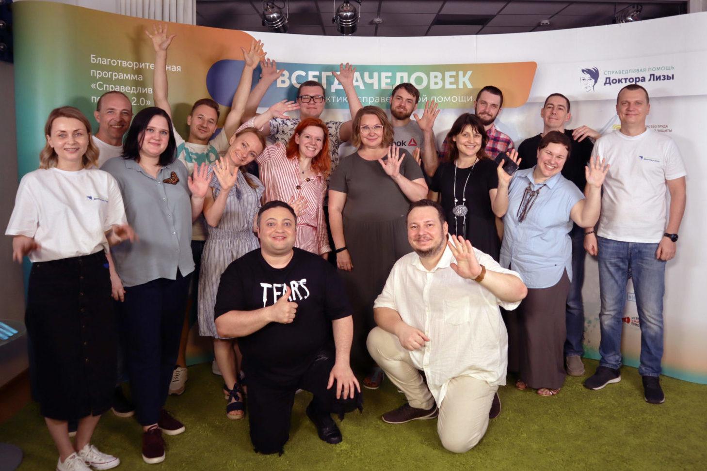 20 июня состоялось онлайн ток-шоу о благотворительности «#ВСЕГДАЧЕЛОВЕК: практика справедливой помощи» в СЗФО РФ