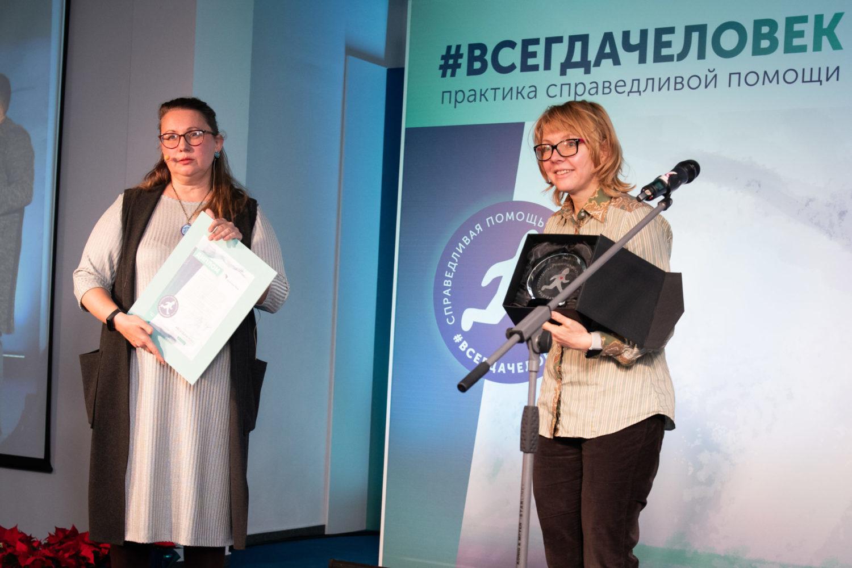 15 ноября в Москве прошла презентация и награждение успешных благотворительных проектов